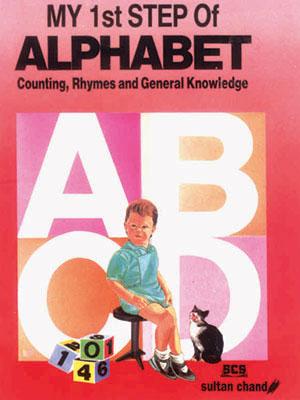 My 1st Step of Alphabet