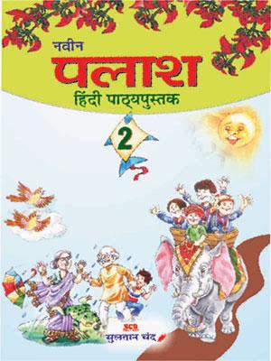 Naveen Palash - 2
