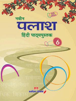 Naveen Palash - 6