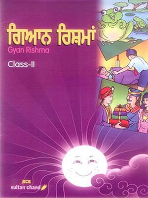 Gyan Rishma - II