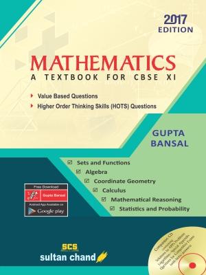 Mathematics - XI
