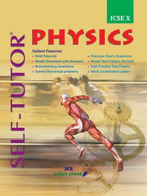 Physics - ICSE X (ST)
