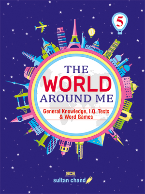 The World Around Me - 5