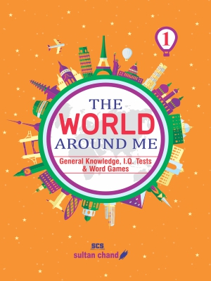 The World Around Me - 1