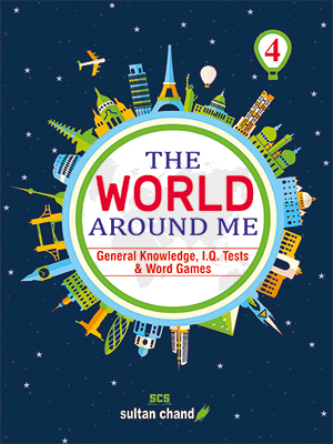 The World Around Me - 4