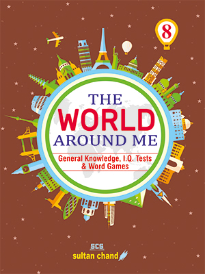 The World Around Me - 8