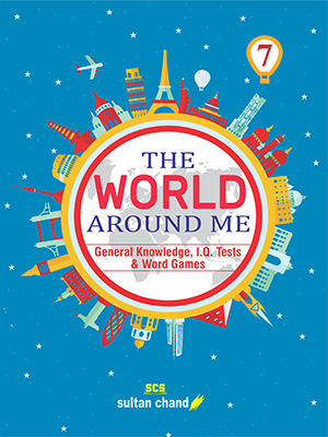 The World Around Me - 7