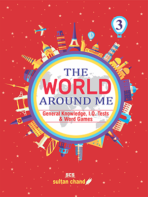 The World Around Me - 3