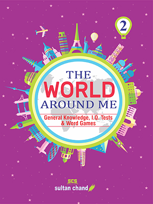 The World Around Me - 2