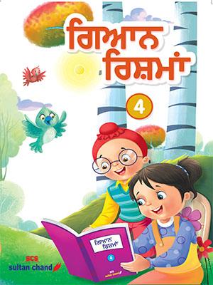 Gyan Rishma -4